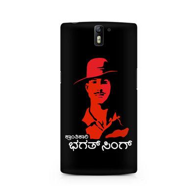 Kranti Kaari Bhagath Singh Premium Printed Case For OnePlus One