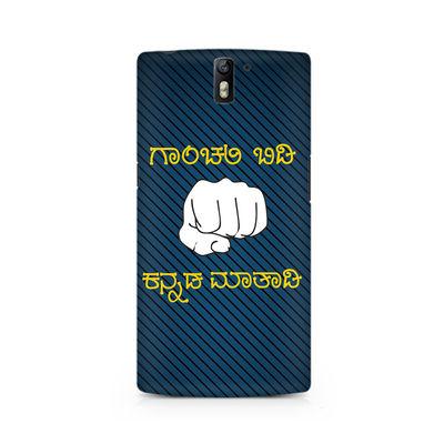 Ganchali bidi Kannada Maatadi Premium Printed Case For OnePlus One