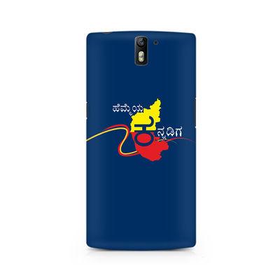 Hemmeya Kannadiga Premium Printed Case For OnePlus One