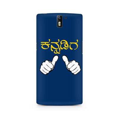 Nanu Kannadiga Premium Printed Case For OnePlus One
