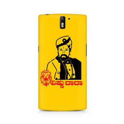 Sahas Simha Vishnu Dada Premium Printed Case For OnePlus One