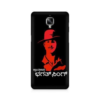 Kranti Kaari Bhagath Singh Premium Printed Case For OnePlus Three