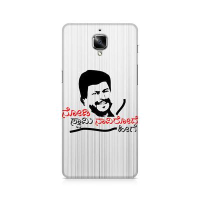 Nodi Swamy Navirode Hege Premium Printed Case For OnePlus Three