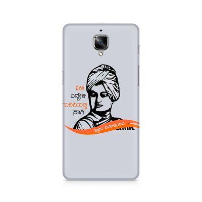 Swami Vivekanada Premium Printed Case For OnePlus Three