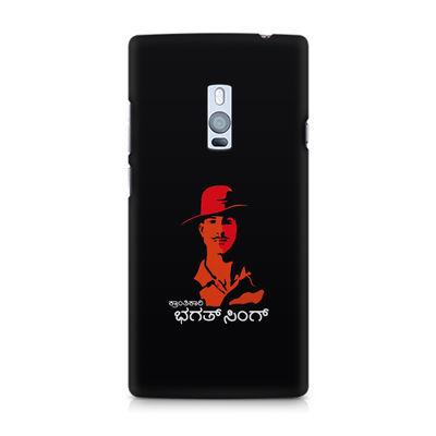 Kranti Kaari Bhagath Singh Premium Printed Case For OnePlus Two