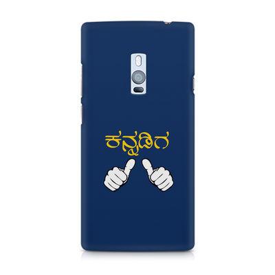 Nanu Kannadiga Premium Printed Case For OnePlus Two