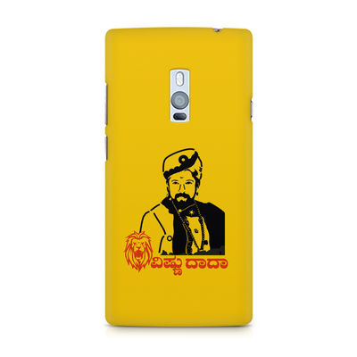 Sahas Simha Vishnu Dada Premium Printed Case For OnePlus Two