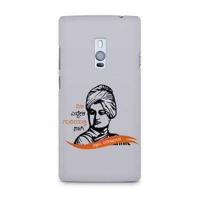 Swami Vivekanada Premium Printed Case For OnePlus Two