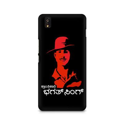 Kranti Kaari Bhagath Singh Premium Printed Case For OnePlus X