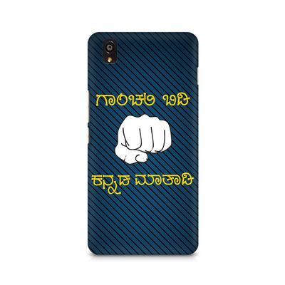 Ganchali bidi Kannada Maatadi Premium Printed Case For OnePlus X