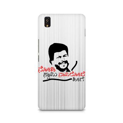 Nodi Swamy Navirode Hege Premium Printed Case For OnePlus X