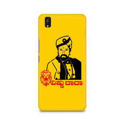 Sahas Simha Vishnu Dada Premium Printed Case For OnePlus X