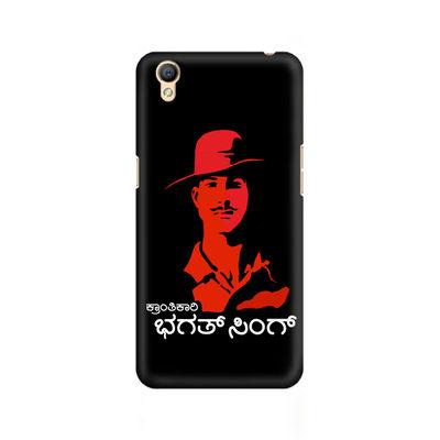 Kranti Kaari Bhagath Singh Premium Printed Case For Oppo A37