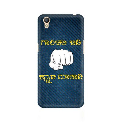 Ganchali bidi Kannada Maatadi Premium Printed Case For Oppo A37