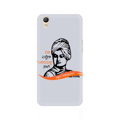 Swami Vivekanada Premium Printed Case For Oppo A37
