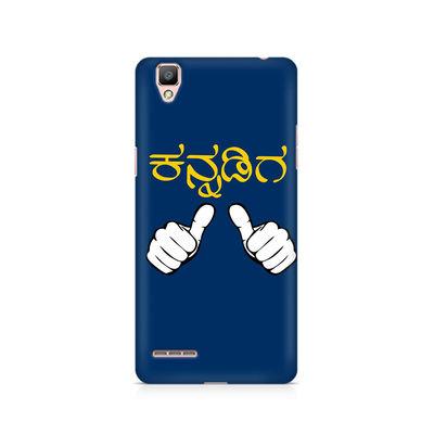 Nanu Kannadiga Premium Printed Case For Oppo F1 Plus