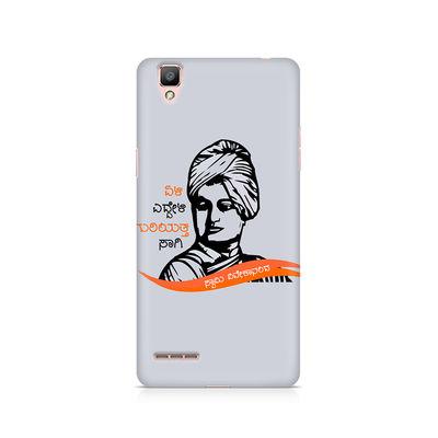Swami Vivekanada Premium Printed Case For Oppo F1 Plus