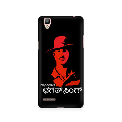 Kranti Kaari Bhagath Singh Premium Printed Case For Oppo F1