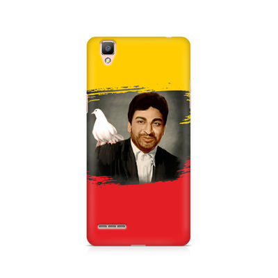 Dr Rajkumar Premium Printed Case For Oppo F1