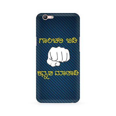 Ganchali bidi Kannada Maatadi Premium Printed Case For Oppo F1s