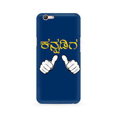 Nanu Kannadiga Premium Printed Case For Oppo F1s