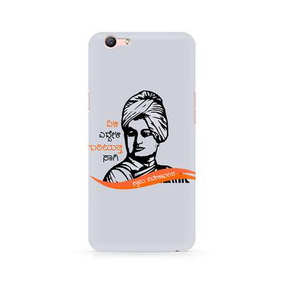 Swami Vivekanada Premium Printed Case For Oppo F1s