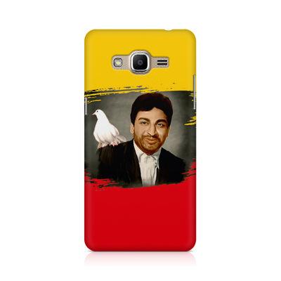 Sari Bidu Premium Printed Case For Samsung Galaxy J2 Prime