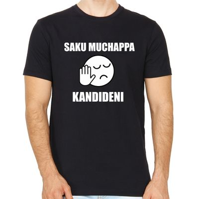 Saku Muchappa Black Colour Round Neck Kannada T-Shirt