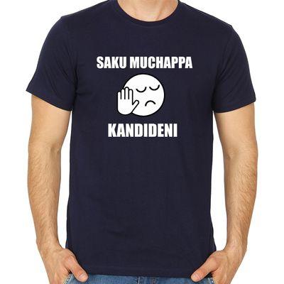 Saku Muchappa Navy Blue Colour Round Neck Kannada T-Shirt