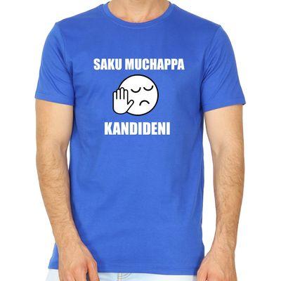 Saku Muchappa Royal Blue Colour Round Neck Kannada T-Shirt