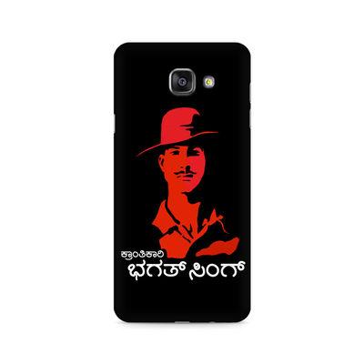 Kranti Kaari Bhagath Singh Premium Printed Case For Samsung A5 2016