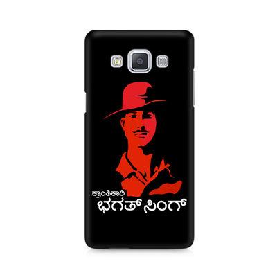 Kranti Kaari Bhagath Singh Premium Printed Case For Samsung A5