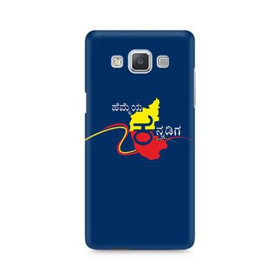 Hemmeya Kannadiga Premium Printed Case For Samsung A5