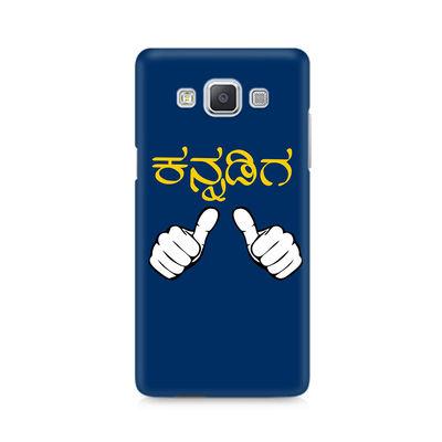 Nanu Kannadiga Premium Printed Case For Samsung A5