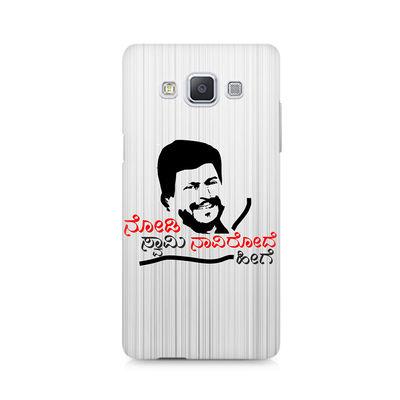 Nodi Swamy Navirode Hege Premium Printed Case For Samsung A5