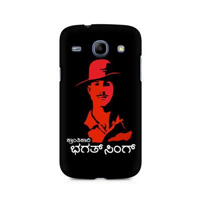 Kranti Kaari Bhagath Singh Premium Printed Case For Samsung Core I8262