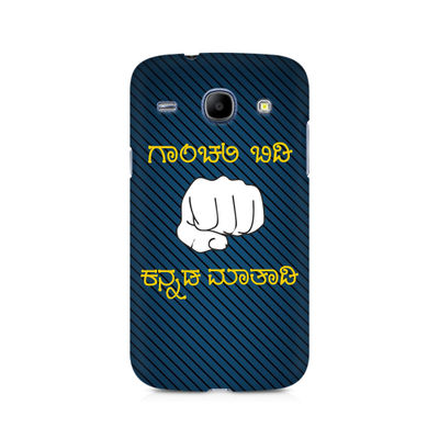 Ganchali bidi Kannada Maatadi Premium Printed Case For Samsung Core I8262