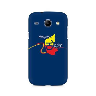 Hemmeya Kannadiga Premium Printed Case For Samsung Core I8262