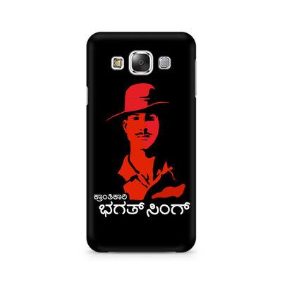 Kranti Kaari Bhagath Singh Premium Printed Case For Samsung Grand 2 G7106