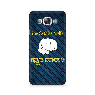 Ganchali bidi Kannada Maatadi Premium Printed Case For Samsung Grand 2 G7106