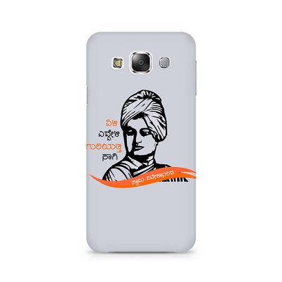 Swami Vivekanada Premium Printed Case For Samsung Grand 3 G7200