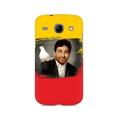 Dr Rajkumar Premium Printed Case For Samsung Grand Duos 9082
