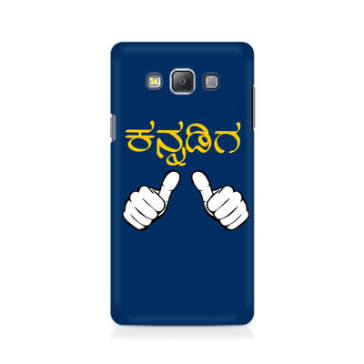 Nanu Kannadiga Premium Printed Case For Samsung Grand Prime 5308