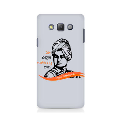 Swami Vivekanada Premium Printed Case For Samsung Grand Prime 5308