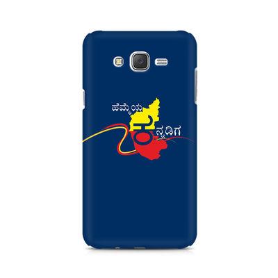 Hemmeya Kannadiga Premium Printed Case For Samsung J1 2016