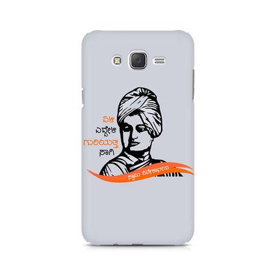 Swami Vivekanada Premium Printed Case For Samsung J1 2016