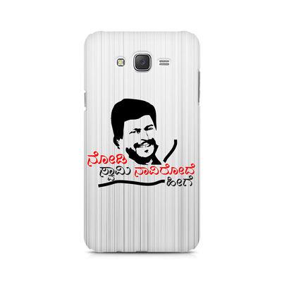 Nodi Swamy Navirode Hege Premium Printed Case For Samsung J1 Ace