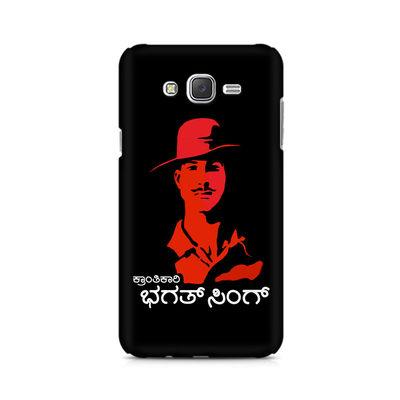 Kranti Kaari Bhagath Singh Premium Printed Case For Samsung J3
