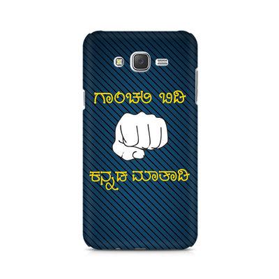 Ganchali bidi Kannada Maatadi Premium Printed Case For Samsung J3