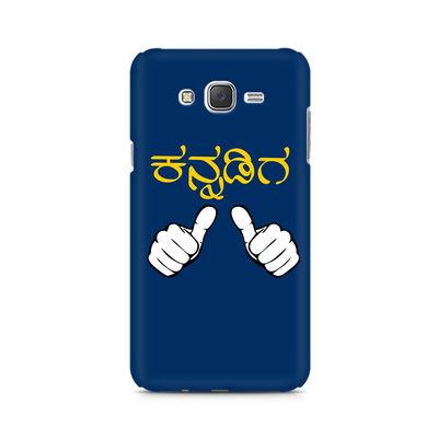 Nanu Kannadiga Premium Printed Case For Samsung J3
